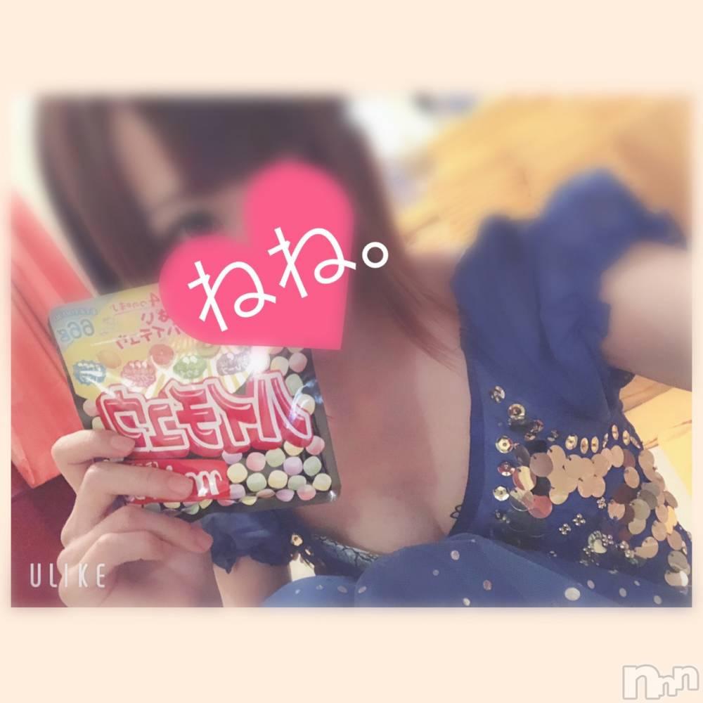 新潟ソープアラビアンナイト ねね(21)の11月14日写メブログ「\(^o^)/」