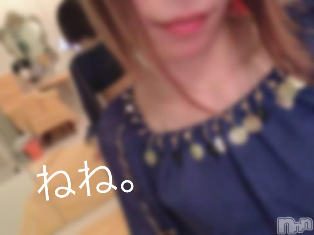 新潟ソープアラビアンナイト ねね(21)の11月14日写メブログ「残り2日!」