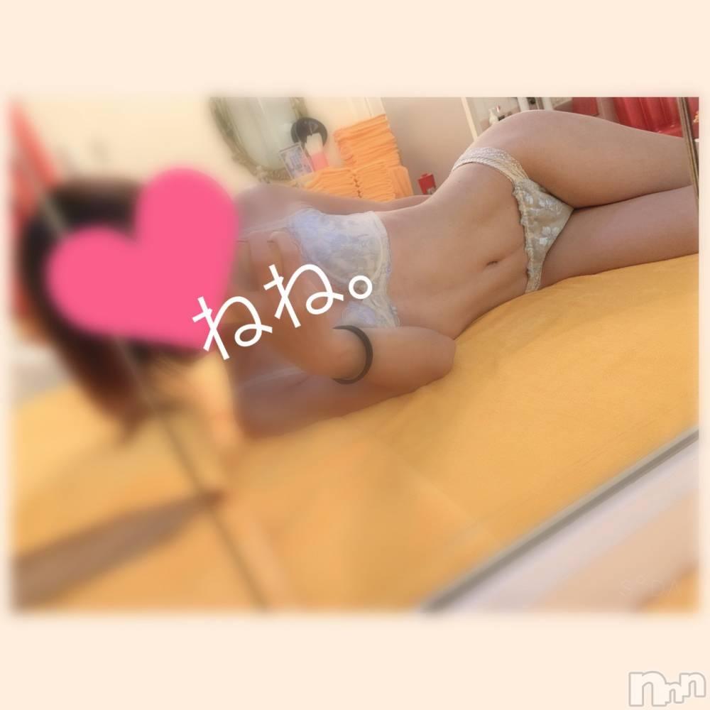 新潟ソープアラビアンナイト ねね(21)の1月26日写メブログ「昨日の見たよ!」
