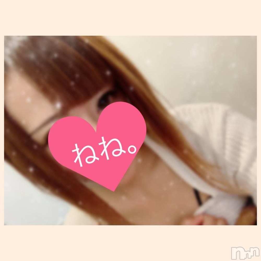 新潟ソープアラビアンナイト ねね(21)の1月27日写メブログ「明日のスタートから!」