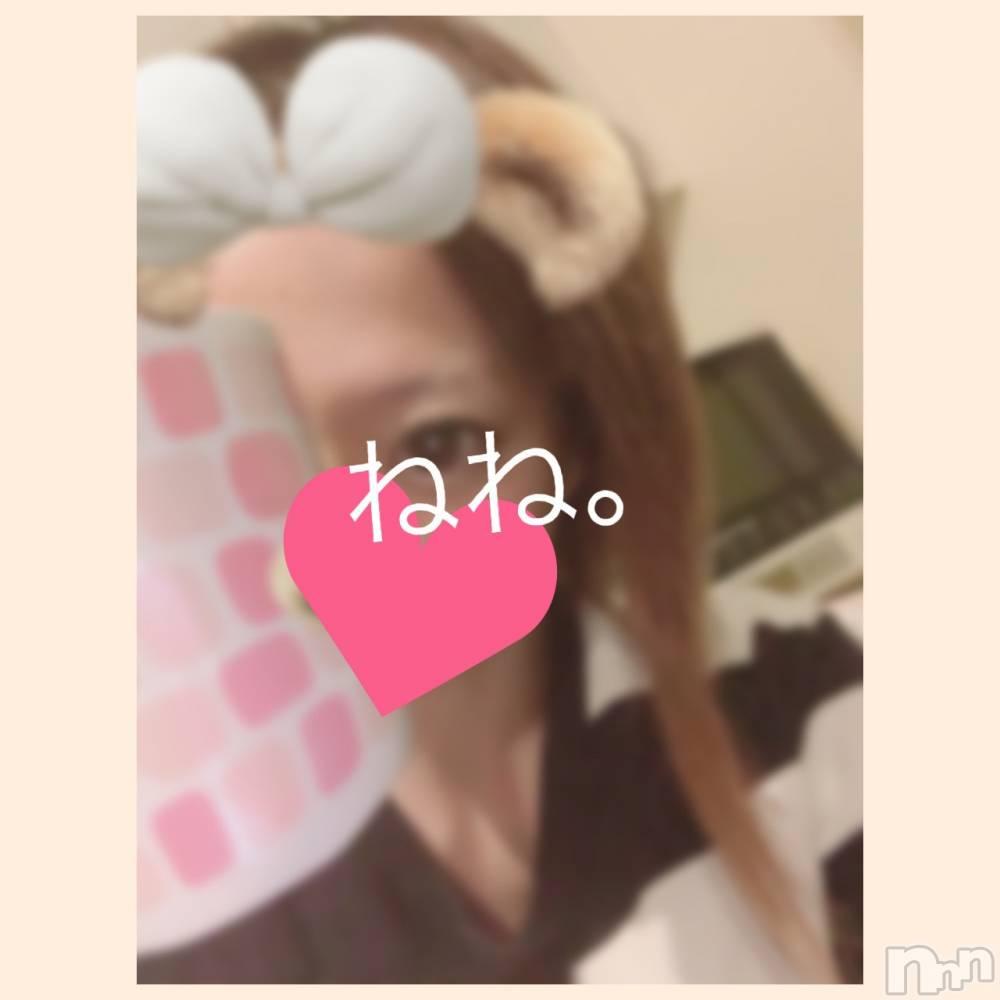 新潟ソープアラビアンナイト ねね(21)の1月28日写メブログ「おはようです!」