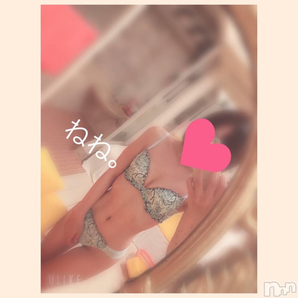 新潟ソープアラビアンナイト ねね(21)の2月24日写メブログ「おはようです!」
