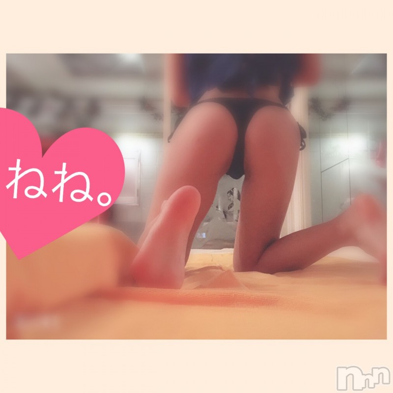 新潟ソープアラビアンナイト ねね(21)の2019年11月5日写メブログ「あがりっ!!」