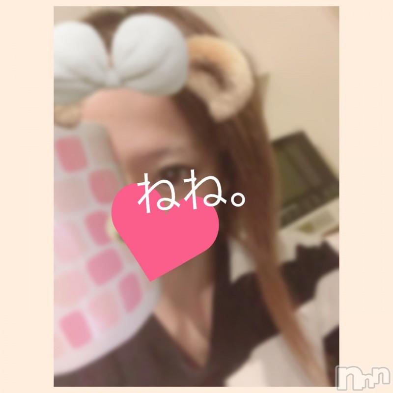 新潟ソープアラビアンナイト ねね(21)の2019年11月14日写メブログ「\(^o^)/」