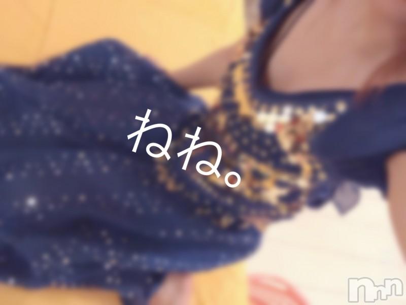 新潟ソープアラビアンナイト ねね(21)の2020年2月12日写メブログ「おはようです!」