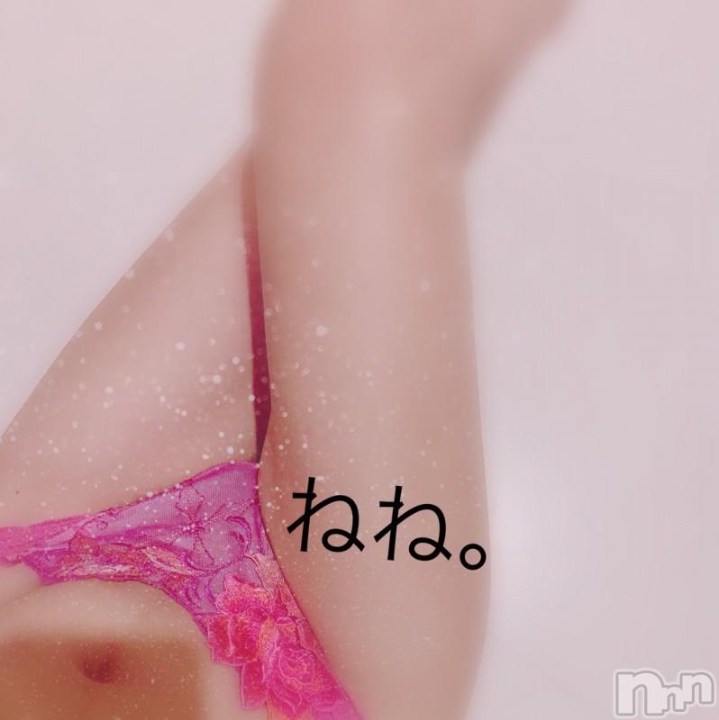 新潟ソープアラビアンナイト ねね(21)の2020年2月12日写メブログ「これは...!」
