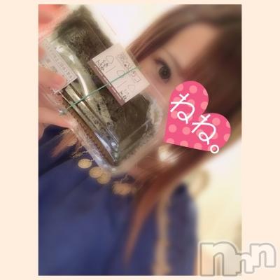 アラビアンナイト 【N】ねねの写メブログ「おにぎりのお兄さま!」