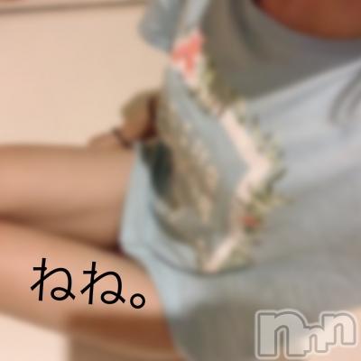 アラビアンナイト 【N】ねねの写メブログ「おはようございます!」