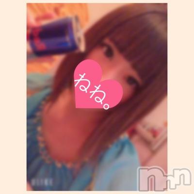 アラビアンナイト ねねの写メブログ「こんにちわ!」