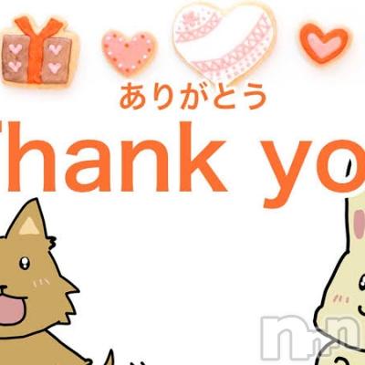 アラビアンナイト ねねの写メブログ「お礼とおつかれさまです!」