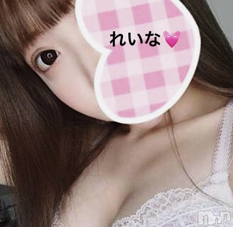 新潟デリヘルFantasy(ファンタジー) れいな(20)の10月20日写メブログ「おはようございます??」