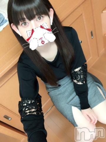 上田デリヘルBLENDA GIRLS(ブレンダガールズ) すみれ☆モデル系(24)の2019年10月11日写メブログ「AtoZ508のお兄さん?」