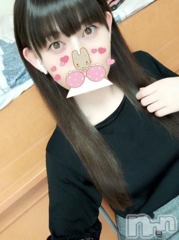 上田デリヘルBLENDA GIRLS(ブレンダガールズ) すみれ☆モデル系(24)の2019年10月12日写メブログ「モノ8のお兄さん?」