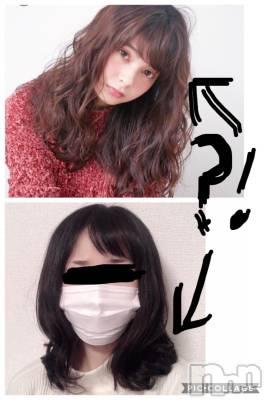 松本駅前キャバクラclub銀水(クラブギンスイ) りこの1月15日写メブログ「未亡人みがすごいの.........」
