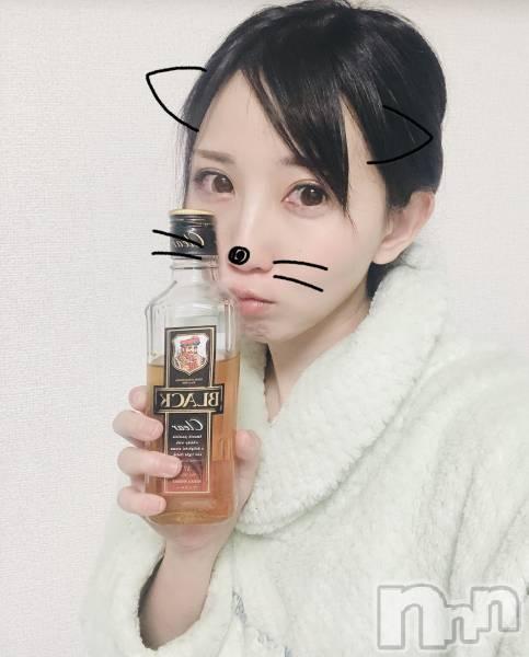 松本駅前キャバクラclub銀水(クラブギンスイ) りこの1月14日写メブログ「今日は...」