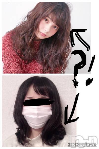 松本駅前キャバクラclub銀水(クラブギンスイ) の2020年1月15日写メブログ「未亡人みがすごいの.........」