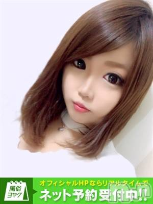 愛葉 マミ(27)