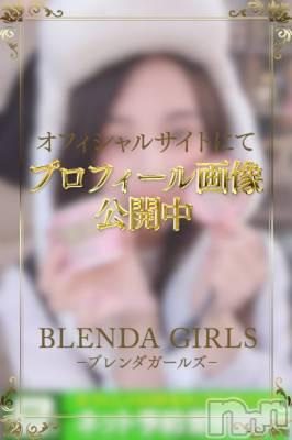 成◯ゆづ☆芸能(21) 身長148cm、スリーサイズB86(E).W57.H83。上田デリヘル BLENDA GIRLS(ブレンダガールズ)在籍。