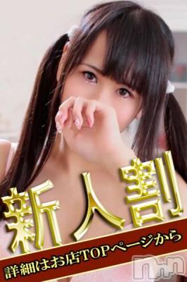 【N】えみり(24) 身長156cm、スリーサイズB88(E).W57.H81。新潟ソープ アラビアンナイト在籍。