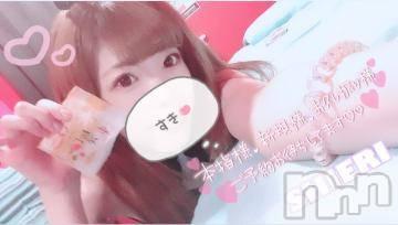 新潟ソープ 新潟バニーコレクション(ニイガタバニーコレクション) シエリ(24)の9月11日写メブログ「7時から?」