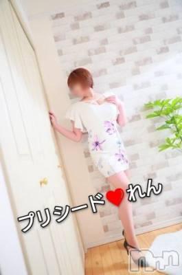 松本デリヘル Precede 本店(プリシード ホンテン) れん(39)の8月24日写メブログ「出勤予定」