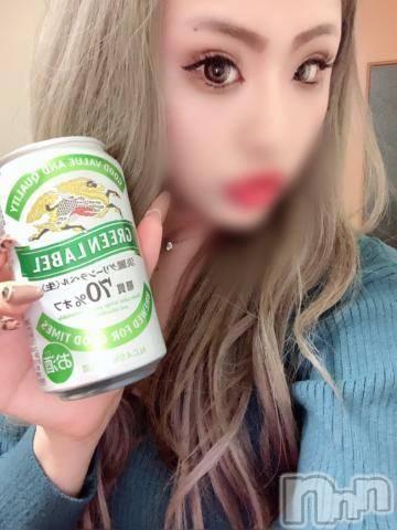 上田デリヘルBLENDA GIRLS(ブレンダガールズ) レイラ☆Iカップ(20)の11月23日写メブログ「うま」