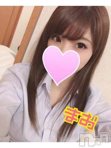 上田デリヘルBLENDA GIRLS(ブレンダガールズ) まお☆モデル系(20)の10月19日写メブログ「おはようございます?」