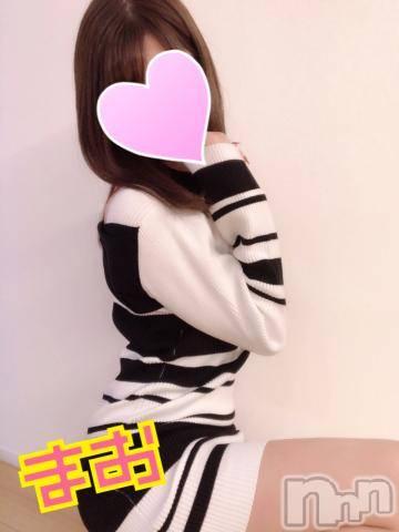 上田デリヘルBLENDA GIRLS(ブレンダガールズ) まお☆モデル系(20)の1月1日写メブログ「あけおめ?」