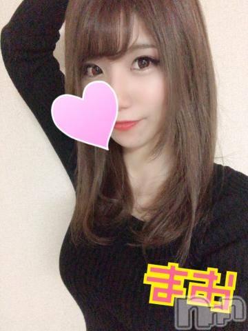 上田デリヘルBLENDA GIRLS(ブレンダガールズ) まお☆モデル系(20)の1月26日写メブログ「おはようございます?」