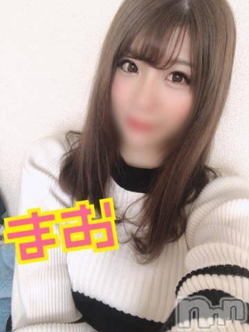 上田デリヘルBLENDA GIRLS(ブレンダガールズ) まお☆モデル系(20)の1月29日写メブログ「おはようございます?」