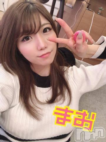 上田デリヘルBLENDA GIRLS(ブレンダガールズ) まお☆モデル系(20)の4月2日写メブログ「お久しぶりです?」