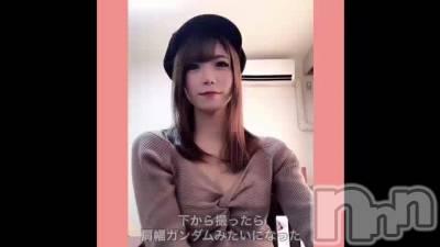上田デリヘル BLENDA GIRLS(ブレンダガールズ) まお☆モデル系(20)の12月23日動画「【動画】出勤してます♡」