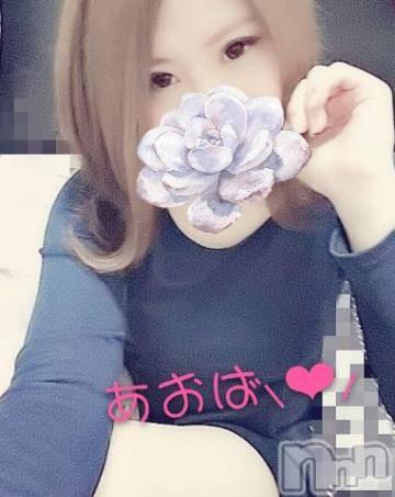 上田デリヘルBLENDA GIRLS(ブレンダガールズ) あおば☆Hカップ(25)の10月19日写メブログ「お礼☆」