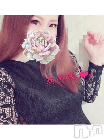 上田デリヘルBLENDA GIRLS(ブレンダガールズ) あおば☆Hカップ(25)の10月20日写メブログ「こんにちは☆」