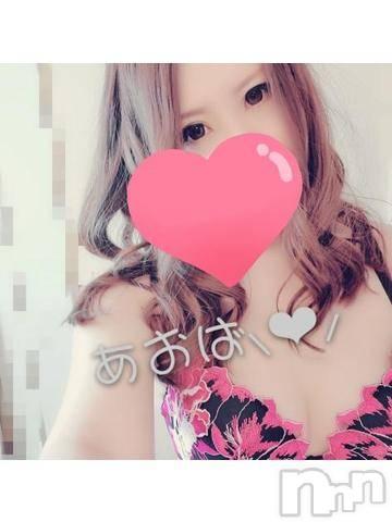 上田デリヘルBLENDA GIRLS(ブレンダガールズ) あおば☆Hカップ(25)の10月21日写メブログ「こんにちは☆」