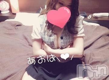 上田デリヘルBLENDA GIRLS(ブレンダガールズ) あおば☆Hカップ(25)の10月22日写メブログ「おはよう☆お礼」