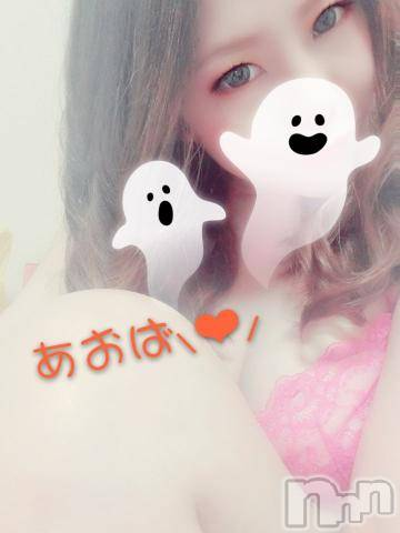 上田デリヘルBLENDA GIRLS(ブレンダガールズ) あおば☆Hカップ(25)の10月22日写メブログ「こんばんは☆」