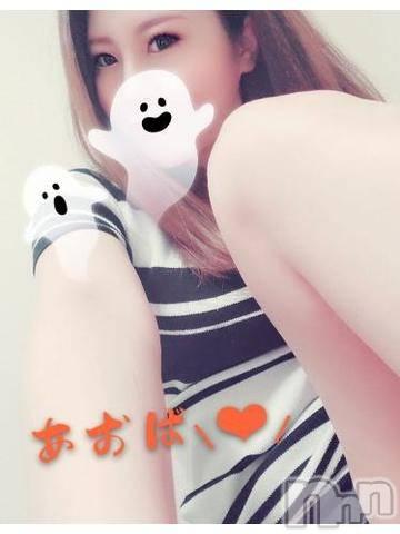 上田デリヘルBLENDA GIRLS(ブレンダガールズ) あおば☆Hカップ(25)の10月23日写メブログ「こんにちは☆」