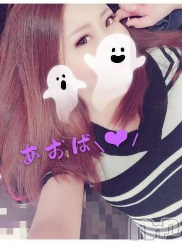 上田デリヘルBLENDA GIRLS(ブレンダガールズ) あおば☆Hカップ(25)の10月23日写メブログ「こんばんは☆」