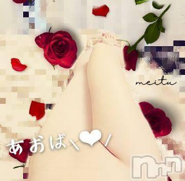 上田デリヘルBLENDA GIRLS(ブレンダガールズ) あおば☆Hカップ(25)の10月24日写メブログ「こんにちは☆」
