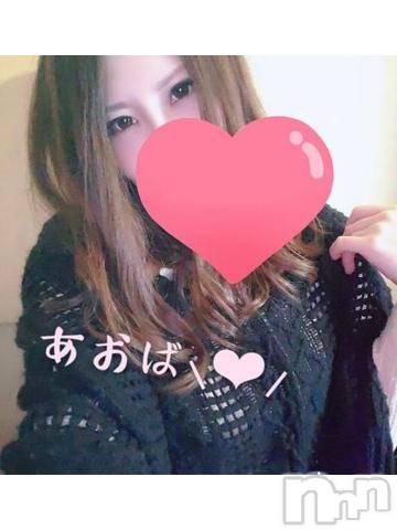 上田デリヘルBLENDA GIRLS(ブレンダガールズ) あおば☆Hカップ(25)の10月25日写メブログ「こんばんは☆」