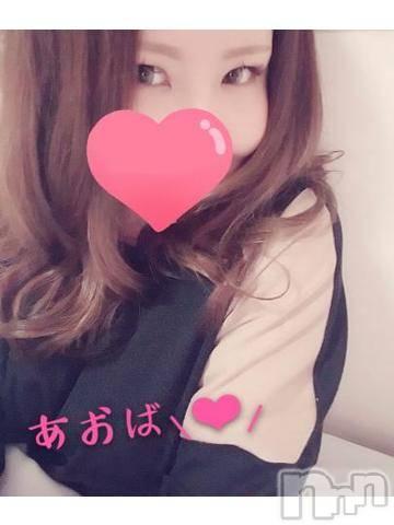 上田デリヘルBLENDA GIRLS(ブレンダガールズ) あおば☆Hカップ(25)の10月26日写メブログ「お礼☆」