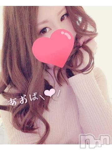 上田デリヘルBLENDA GIRLS(ブレンダガールズ) あおば☆Hカップ(25)の2019年10月25日写メブログ「こんにちは☆」