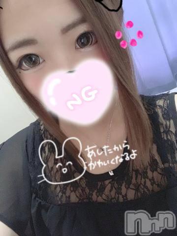 上田デリヘルBLENDA GIRLS(ブレンダガールズ) ゆうり☆19歳(19)の10月18日写メブログ「お礼」