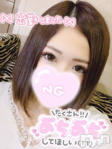 上田デリヘルBLENDA GIRLS(ブレンダガールズ) ゆうり☆19歳(19)の10月20日写メブログ「出勤」