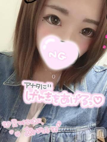 上田デリヘルBLENDA GIRLS(ブレンダガールズ) ゆうり☆19歳(19)の10月21日写メブログ「出勤」