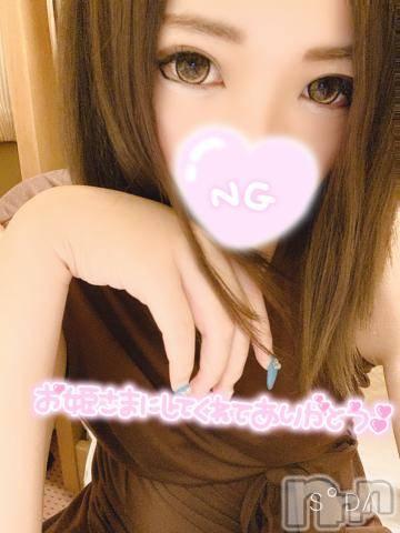 上田デリヘルBLENDA GIRLS(ブレンダガールズ) ゆうり☆19歳(19)の10月21日写メブログ「お礼」