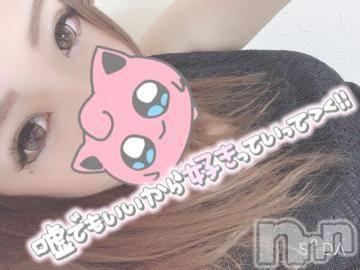 上田デリヘルBLENDA GIRLS(ブレンダガールズ) ゆうり☆19歳(19)の10月24日写メブログ「すいーとぽてと!」