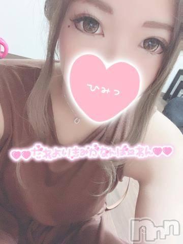 上田デリヘルBLENDA GIRLS(ブレンダガールズ) ゆうり☆19歳(19)の10月25日写メブログ「最終日!!!」