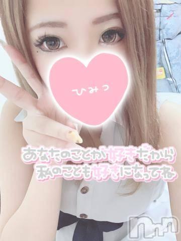 上田デリヘルBLENDA GIRLS(ブレンダガールズ) ゆうり☆19歳(19)の10月25日写メブログ「お礼」